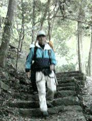 登山スタイル