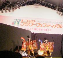 横田神楽団