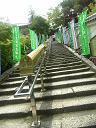 大聖院へ行く階段です