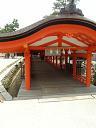 厳島神社の出口