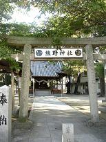 熊野神社です