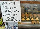 """""""広島菜の二重焼き""""JAの前で販売されていました"""