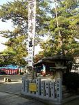 朝の熊野神社