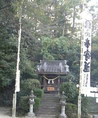 大年神社の社殿です。