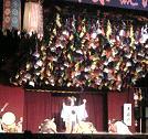 加計神楽保存会:天の岩戸