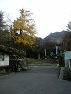 大聖院入口