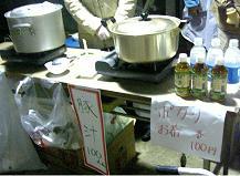 屋台:豚汁¥100