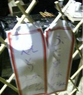 屋台:焼鳥・豚串
