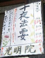 ご案内のポスター(^^)/