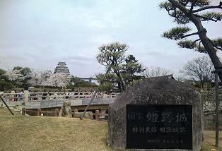 国宝 姫路城です