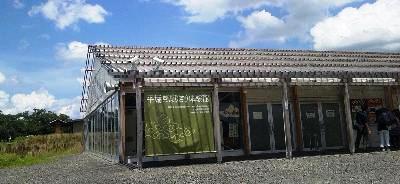 平城京なりきり体験館