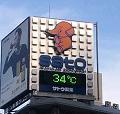 気温は34度でした