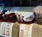 蕎麦・ラーメン