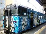 鬼太郎列車に乗りました