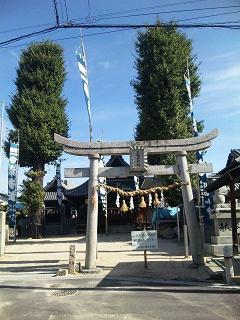 久保山神社