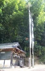 黄幟神社1