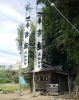 黄幟神社3