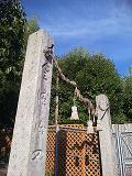 石谷神社2