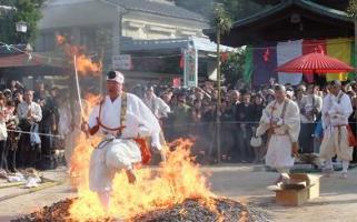 大願寺 火渡り儀式