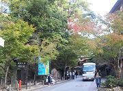 紅葉谷の入口 ロープウェイバス乗り場