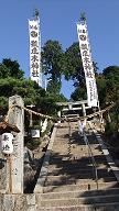 目的の狐瓜木神社