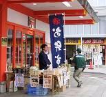 お弁当とお米の販売