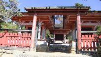 4-7 御山神社