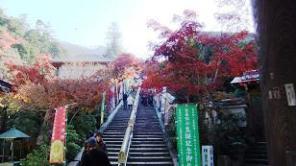 大聖院への階段