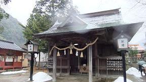 津和野の弥栄神社