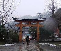 津和野の弥栄神社の鳥居