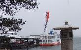 3 宮島に到着しました