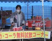 コカ・コーラ無料配布