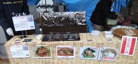 13 牡蠣料理の販売