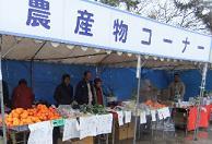 14 農産物の販売