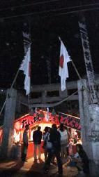 宇那木神社のお祭りです