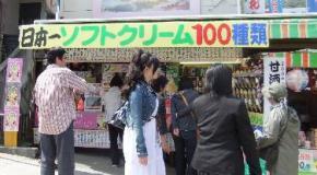 (^^♪ ソフトクリーム100種類
