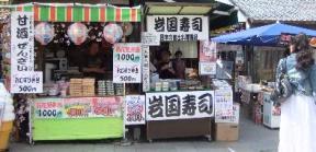 (^0_0^) 岩国寿司