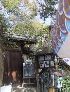 梟の館(カフェ)