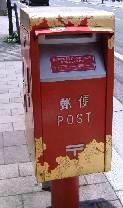 コイン通りのポスト