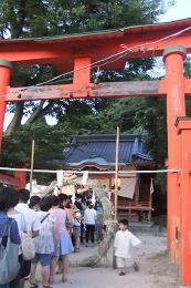 塩屋神社3 茅の輪くぐり