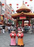 南京町広場1