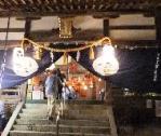 光廣神社4