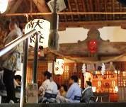 光廣神社5