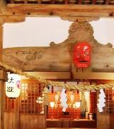 光廣神社7