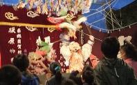 安芸十二神祇のえびす舞