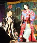 姫とおじいさん
