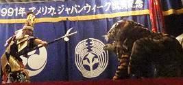 虎に立ち向かいます