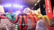 ねむい大蛇2