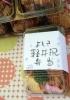 よしき軽井沢通り弁当
