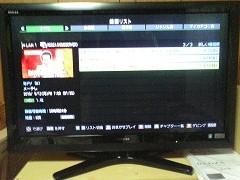 TOSHIBA REGZA 37Z1